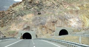 پروژه تونل کوهسار